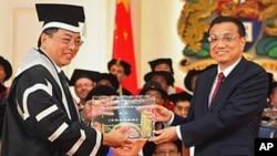 港大校長徐立之接待中國副總理李克強訪問港大