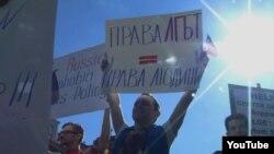 Những người LGBT tuần hành ở Nga.