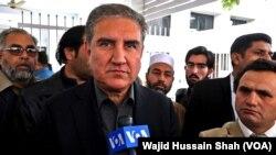 پاکستان کے وزیرِ خارجہ شاہ محمود قریشی