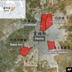 敘利亞霍姆斯市居民區