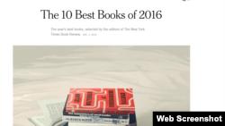 纽约时报2016年十佳好书 (网页截屏)