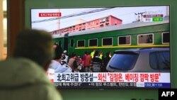 27일 서울역에 설치된 TV 뉴스 화면에 김정은 북한 국무위원장의 방중설 보도가 되는 가운데 북한 최고위급 인사들을 태우고 평양으로 향하는 것으로 추정되는 특별열차가 화면에 나오고 있다.