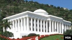 Kantor lembaga legislatif agama Bahai yang berlokasi di Haifa, Israel.