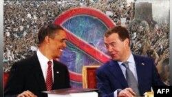 Başkan Obama ve Rusya Devlet Başkanı Medvedev