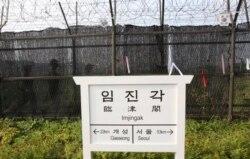 [인터뷰 오디오 듣기] 전현준 동북아평화협력연구원장