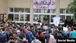 یکی از تجمع های دانشجویی در ایران، آرشیو
