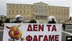 Συλλαλητήριο στο κέντρο της Αθήνας