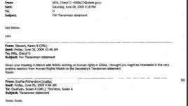 Bëhen publike email-e të tjera të Hillary Clinton