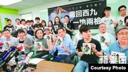 港人8月2日成立关注组反对一地两检。 (苹果日报图片 )