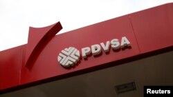 La compañía petrolera estatal de Venezuela PDVSA ha incumplido pagos con la petrolera estatal de India, según informes.
