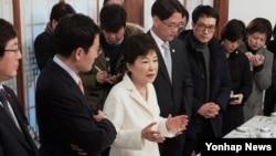 Perezida Park Geun-Hye wa Koreya y'Epfo, mu kiganiro n'abamanyeshamakuru