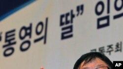 ICNK가 기자회견을 열고 신숙자 씨 모녀가 북한에 강제구금됐다는 유엔의 공식 입장을 공개한 가운데, 회견장에서 발언하는 신 씨의 남편 오길남 박사.
