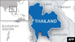 Nghi can lạm dụng tính dục trẻ em người Anh bị bắt ở Thái Lan