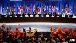 Samit dve Amerike u Kolumbiji
