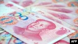 Kinh tế Trung Quốc tăng trưởng mạnh