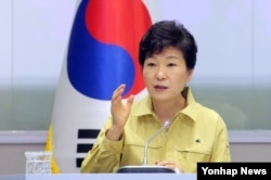 South Korea President Park Gyun-Hye