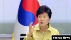 Presiden Korea Selatan Park Geun-Hye.