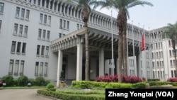 台灣陸委會大樓