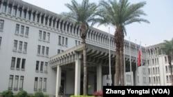 台灣外交部(資料照片)