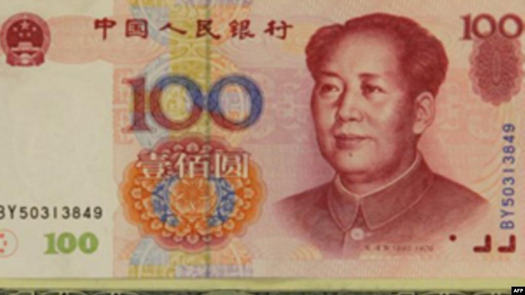 100 юаней в долларах conforexpo 2011