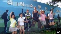 한국의 탈북 청소년들. (자료사진)