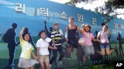 한국의 탈북 청소년들