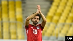 Mohamed Salah remporte le match de qualification à la CAN 2019 entre l'Egypte et le Niger, Egypte, le 8 septembre 2018.