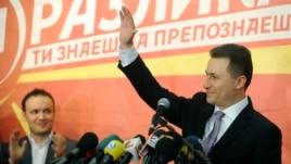 VMRO-DPMNE fitore e dyfishtë