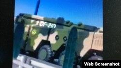 装载导弹的军车据信在高速公路上驶向厦门(翻拍网络视频图片)