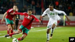 Morocco Soccer CHAN Total 2018