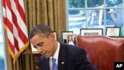 ประธานาธิบดี บารัค โอบาม่า ลงนามในรัฐบัญญัติซึ่งจะปฎิรูปการทำธุรกิจของสถาบันการเงินในสหรัฐ