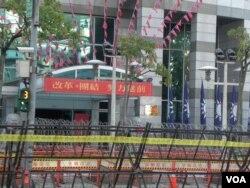 國民黨中央黨部門前壁壘森嚴預防抗議事件(美國之音許波拍攝)