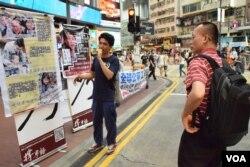 香港學生組織港語學在銅鑼灣舉行反普教中街頭展覽。(美國之音湯惠芸攝)