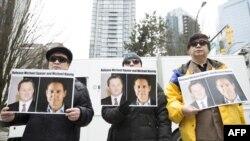 資料照片:加拿大民眾在溫哥華法院外呼籲中國釋放被拘押的兩名加拿大公民。 (2019年3月6日)