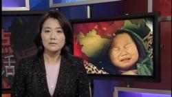 中国破获一个贩卖婴幼儿团伙