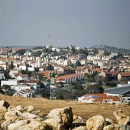A view of the West Bank Jewish settlement of Ariel, according to a report by the Al-Jazeera TV channel quoting documents during peace talks in 2008, that Palestinians were prepared to compromise over two of the toughest issues, Jerusalem and refugees, Jan