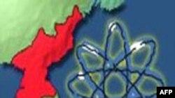 Kuzey Kore'nin Nükleer Reaktörü Görüntülendi