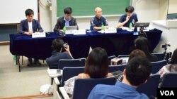 香港大學學生會舉辦後立法會選舉論壇。(美國之音湯惠芸拍攝)