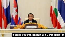 Cambodian Prime Minister Hun Sen opens the 7th Greater Mekong Subregion (GMS) online summit on September 9, 2021, with leaders from China, Laos, Thailand, Myanmar, and Vietnam. (Facebook/Samdech Hun Sen Cambodian PM)