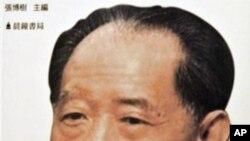 前中共總書記胡耀邦