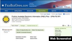 聯邦人事管理局關於追蹤個人電子訊息的徵詢書網頁