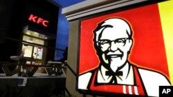 Restoran KFC u Kaliforniji