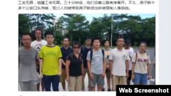 7月30日从中国各地赶来的工友、学生、沈梦雨等15人到深圳坪山区政府给书记递交公开信。(推特截图)