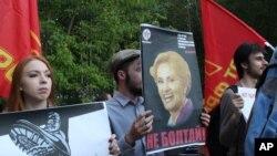 Митинг в Москве 9 августа 2016г.