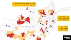 طالبان در نقشه حاکمیت در افغانستان