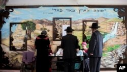 Israelis Vote in Tight Parliamentary Election