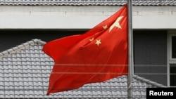 Kejaksaan Agung China dalam laporan tahunannya menyebutkan 18.585orang diajukan ke muka hukum atas kejahatan terkait korupsi pada tahun 2019, naik 90 persen dari tahun sebelumnya. (Foto: ilustrasi)