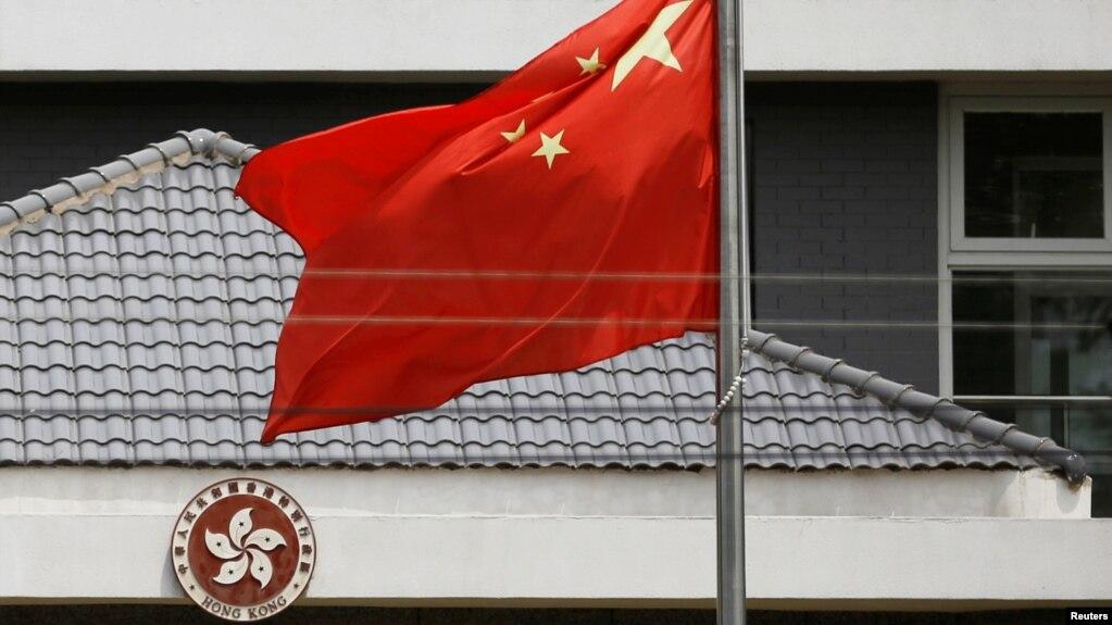 Bendera China berkibar di kantor Pemerintah Daerah Administratif Khusus Hong Kong di Beijing, 25 Mei 2020. (Foto: dok).