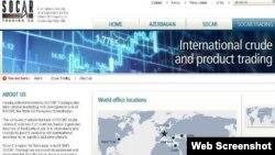 Socar Trading-in veb səhifəsi