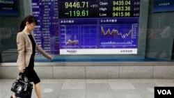 El Banco Mundial pronosticó que la economía crecerá 7,8% el próximo año en los países en vías de desarrollo del este de Asia.